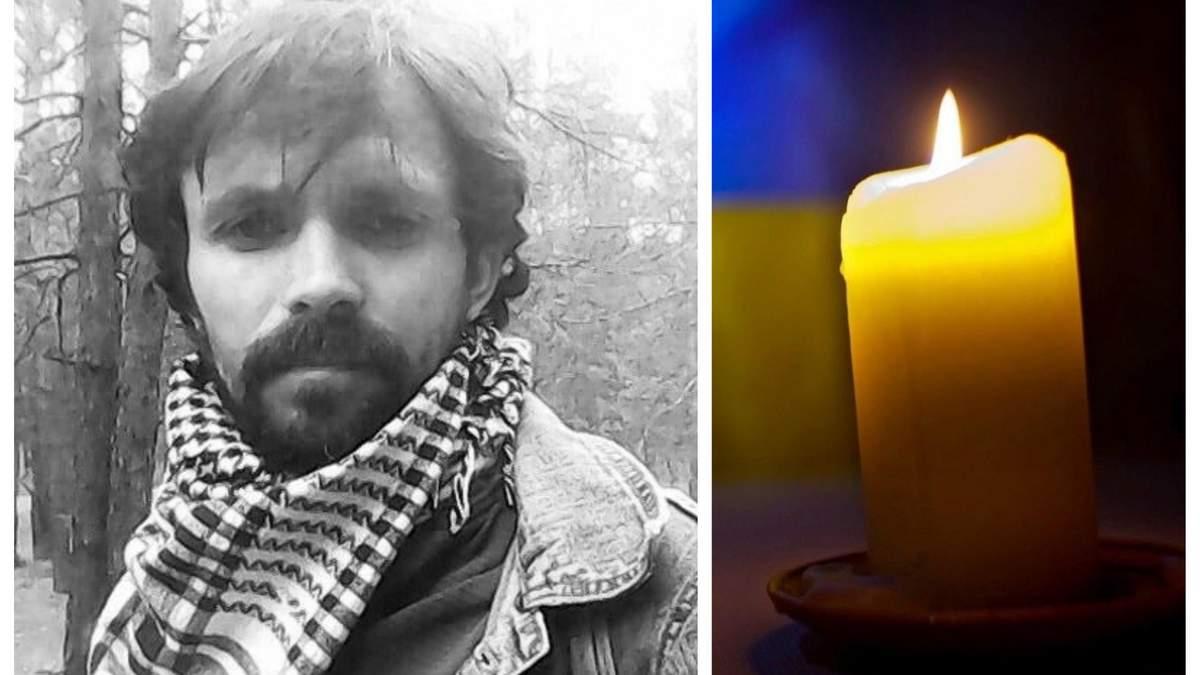 У лікарні після побиття помер активіст Артем Мирошниченко: суд обрав запожіні заходи фігурантам