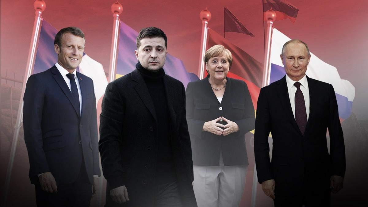 Нормандская встреча 9 декабря 2019 – участники, новости