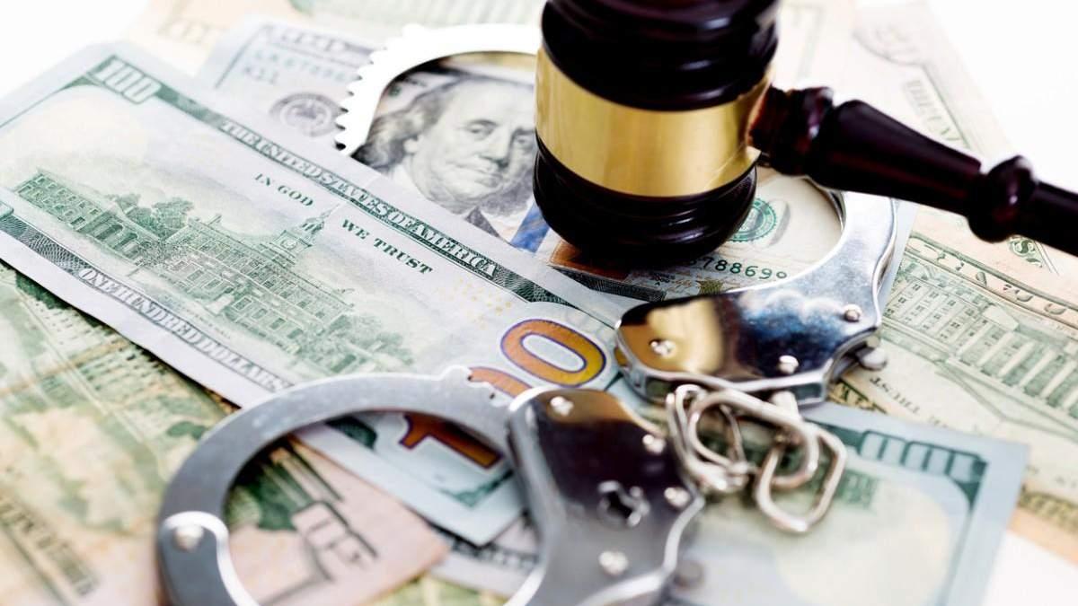 Рада ухвалила закон про протидію відмиванню грошей: що зміниться