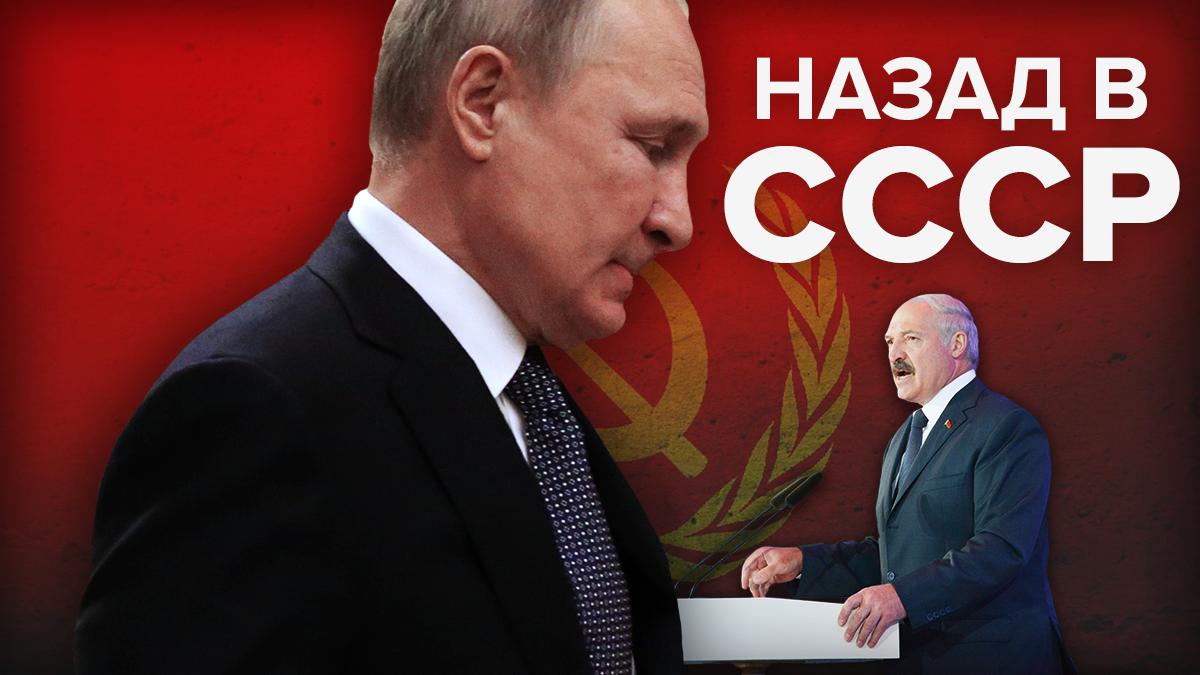 Союз Белоруссии и России 2019 – проблемы и перспективы объединения