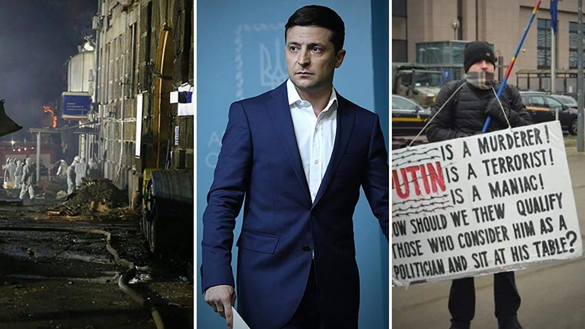 Новини України 7 грудня 2019 – новини України і світу