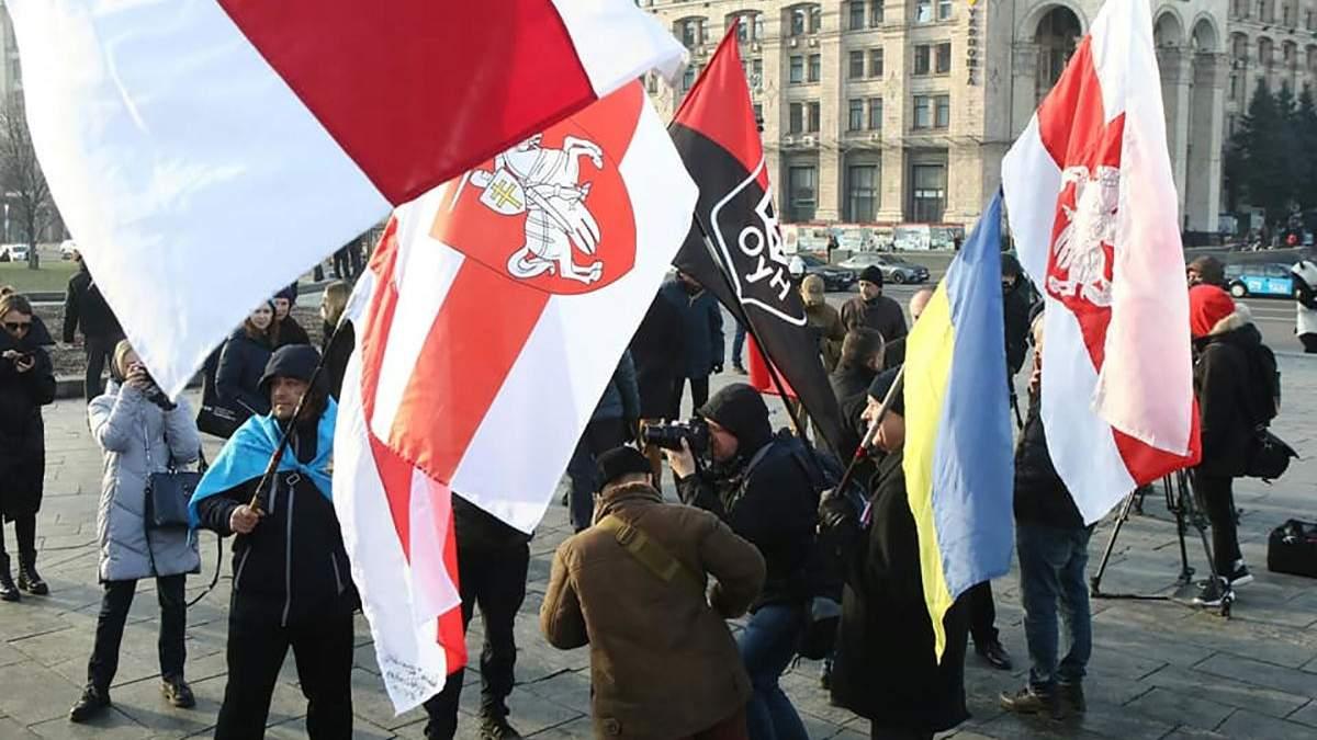 На Майдані в Києві влаштували акцію на підтримку Білорусі: фото