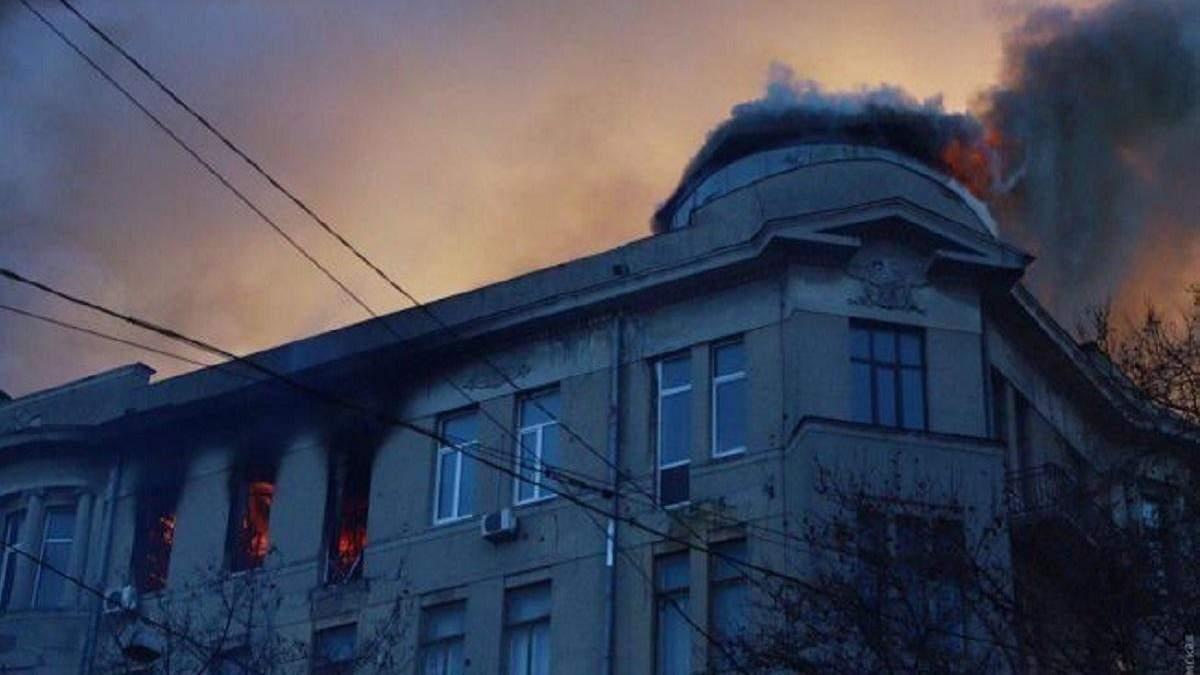 Пожежа у коледжі Одеси: поліція встановила двох перших підозрюваних