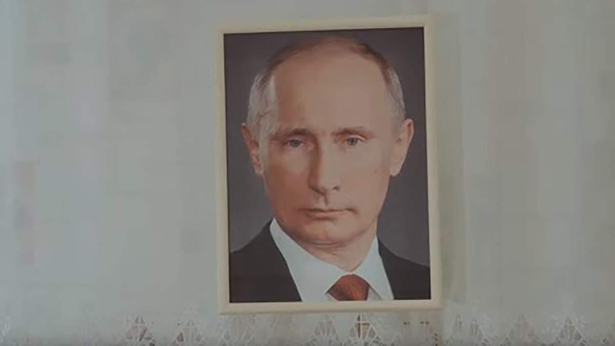 Не повешал портрет Путина – не патриот: все, что нужно знать о формуле российского патриотизма - 8 грудня 2019 - 24 Канал