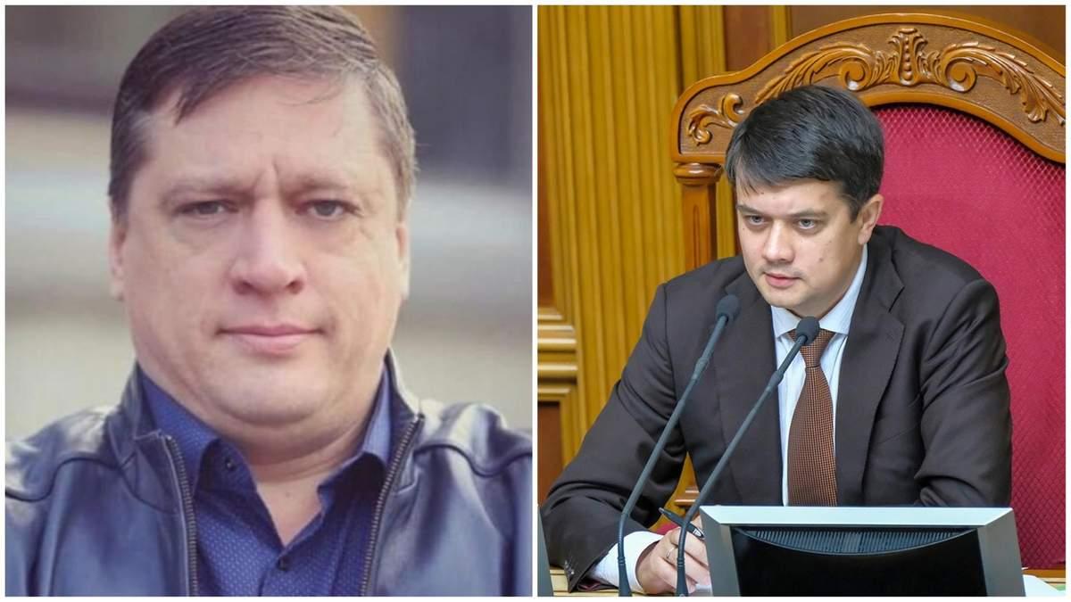 """Разумков пояснив, чому """"гвалтівник"""" Іванісов досі в Раді"""