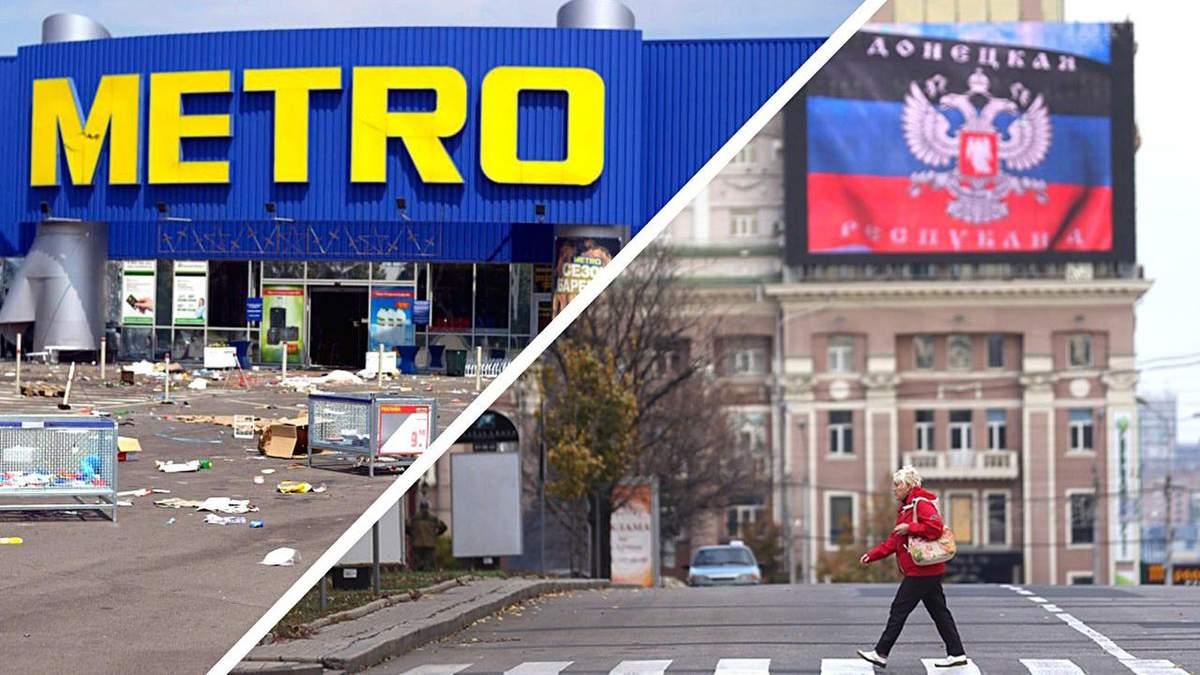 """""""Жуки съели"""": на что боевики превратили самый известный супермаркет Украины – фото поражают"""