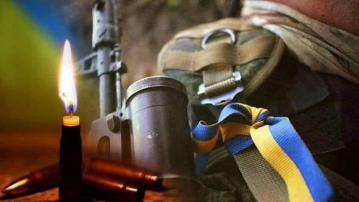 На Донбасі загинув український військовий, є поранені