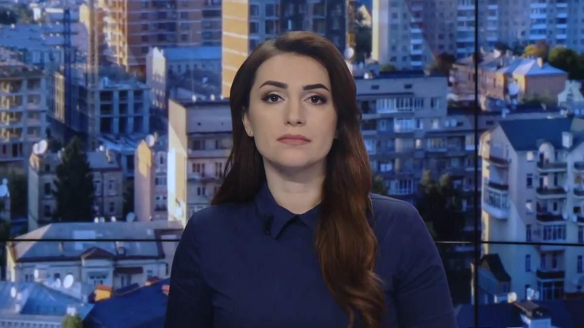 Випуск новин за 11:00: День жалоби в Одесі. Україна та МВФ домовилися про нову програму