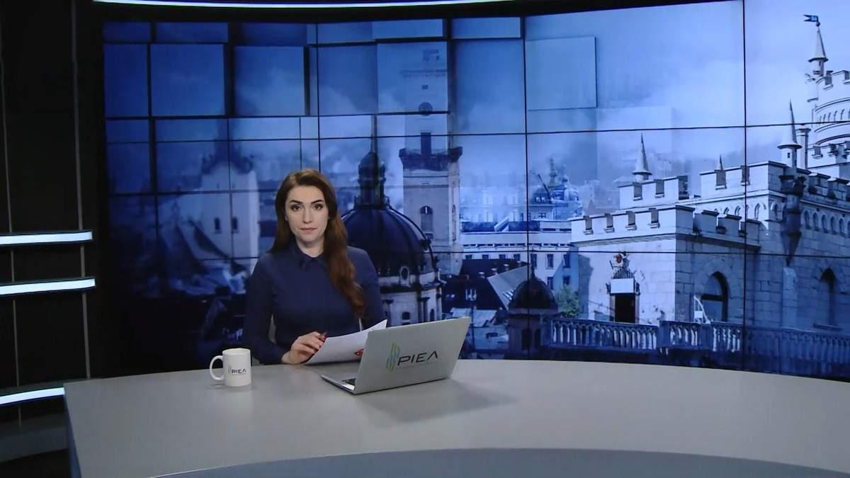 Випуск новин за 13:00: Протести у Мінську. Віче на Майдані