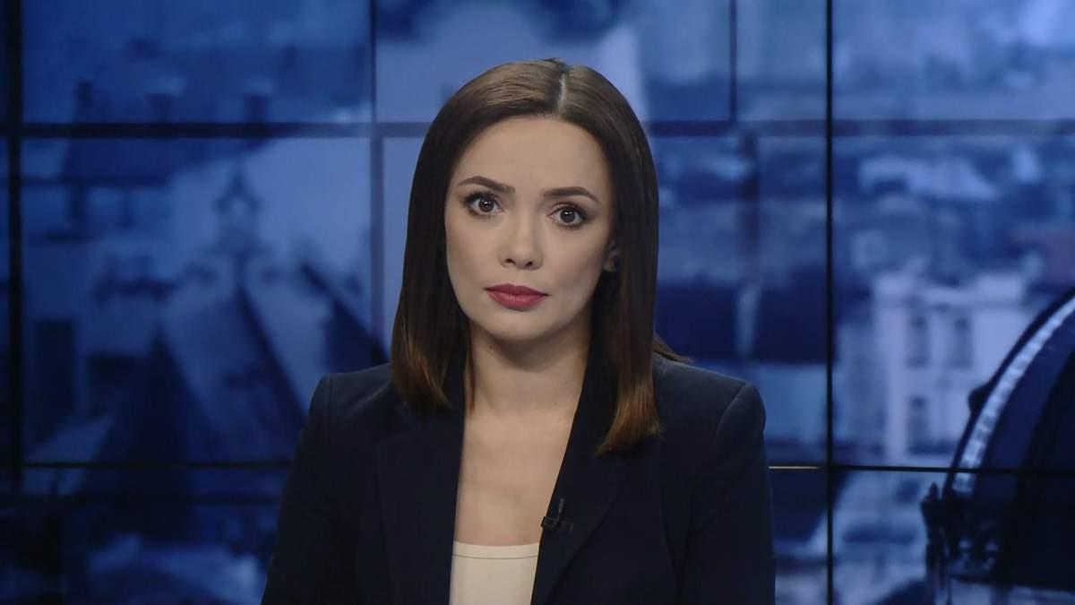 Випуск новин за 17:00: Об'єднання Білорусі та Росії. Українка – чемпіонка світу з муай-тай