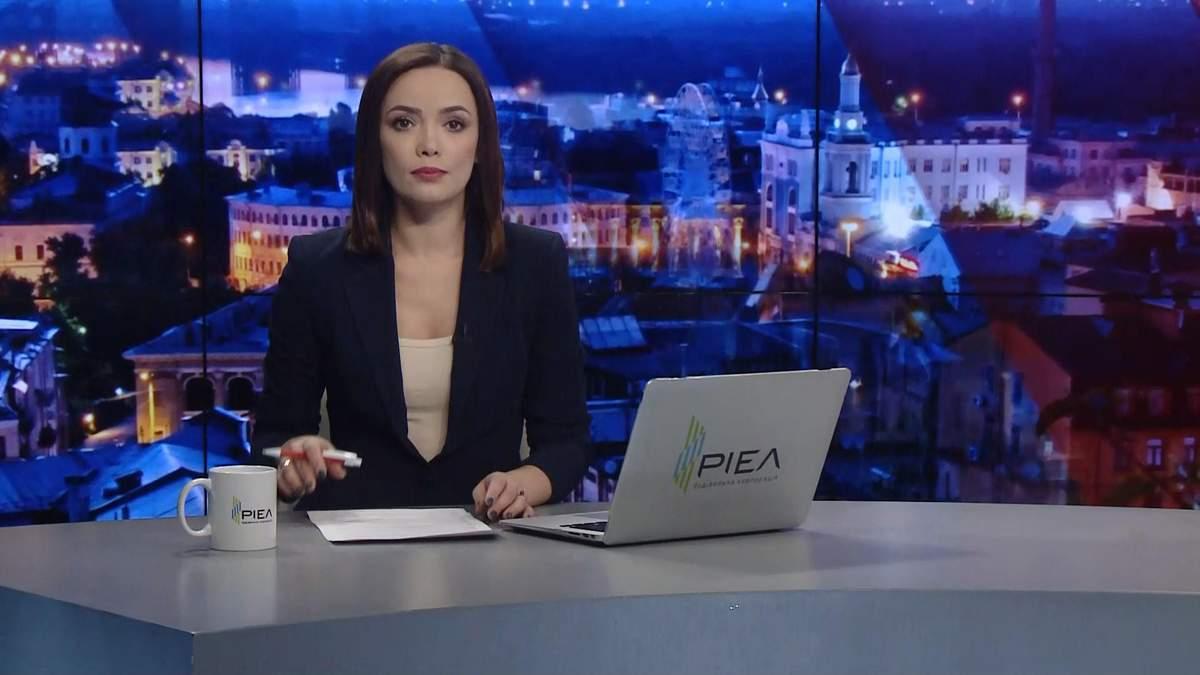 Випуск новин за 19:00: Новий кредит МВФ. Молитва за мир в Україні