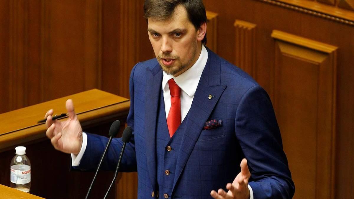 Гончарук: Украина спокойно может пройти эту зиму без российского газа