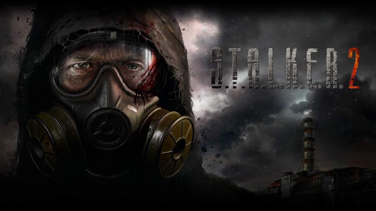 Сталкер 2 – дата выхода, анонс, последние новости