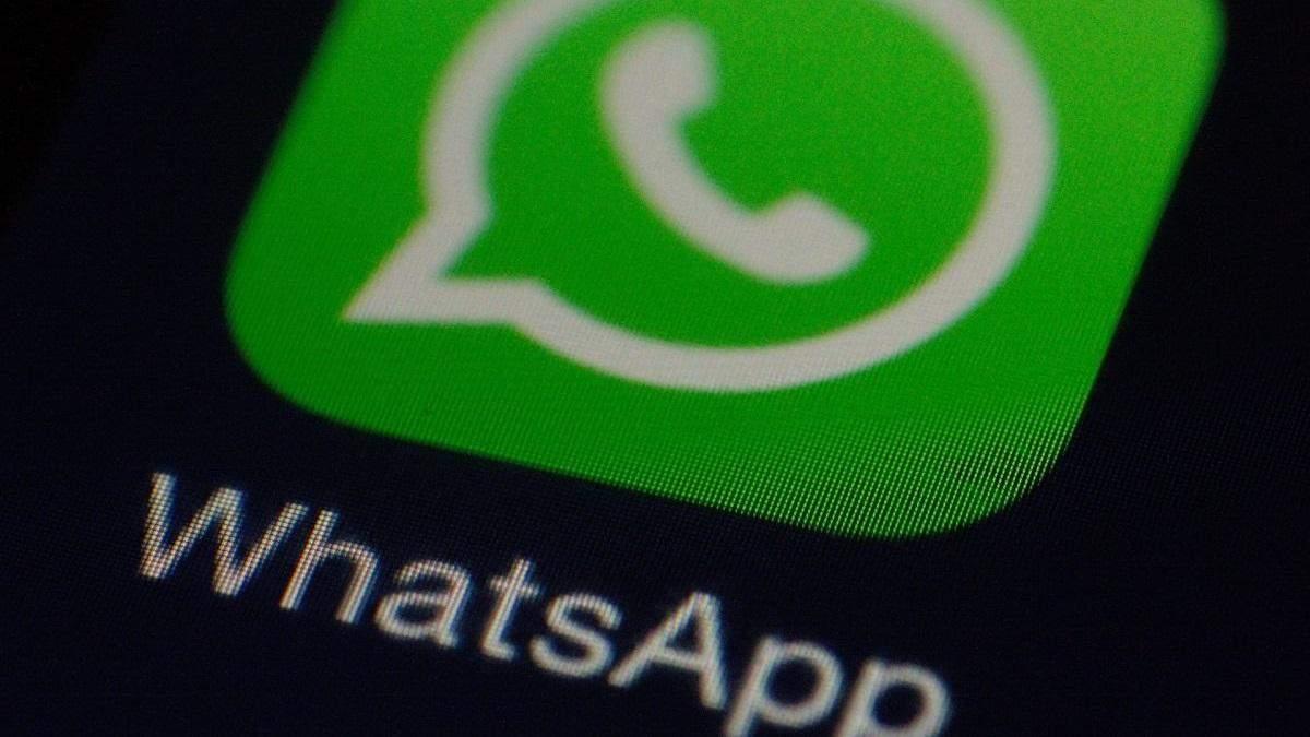 WhatsApp получил удержание звонков и напоминание