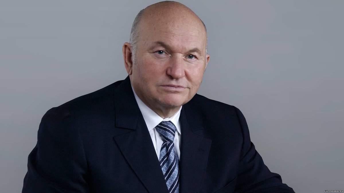 Помер Юрій Лужков – причина смерті мера Москви Лужкова