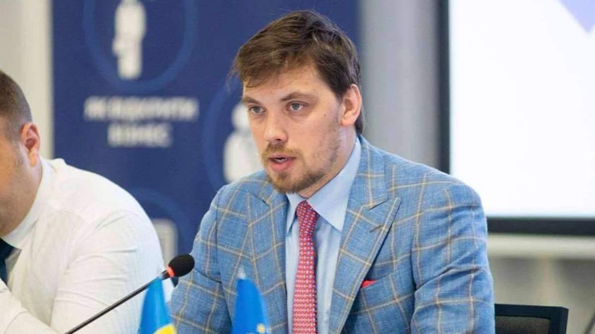"""Гончарук допускає нову """"газову війну"""" України з Росією"""