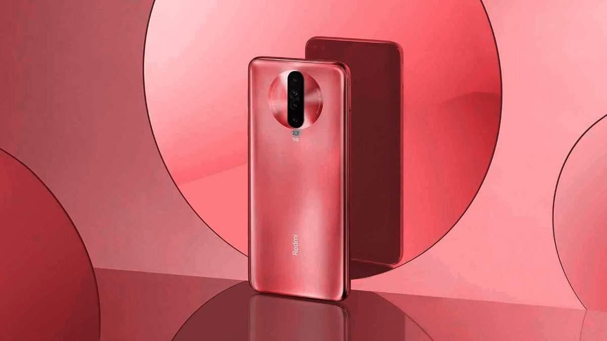 Xiaomi Redmi K30 – ціна, за скільки купити в Україні, характеристики