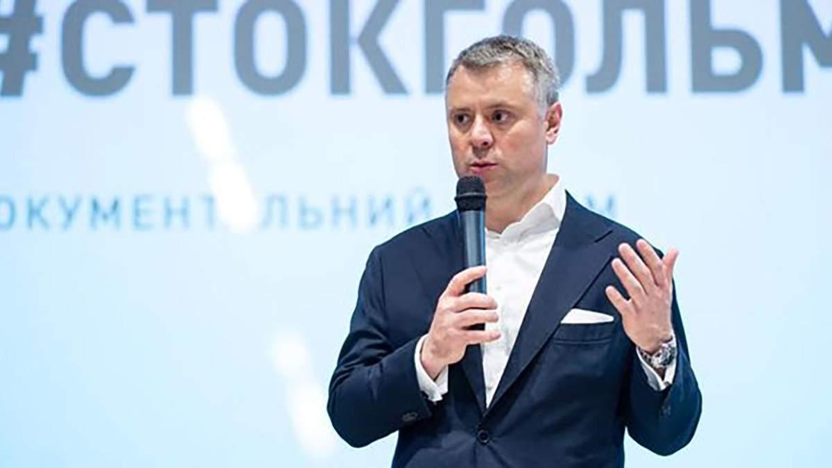 """Голова """"Нафтогазу"""" розповів про деталі газових переговорів з Путіним"""