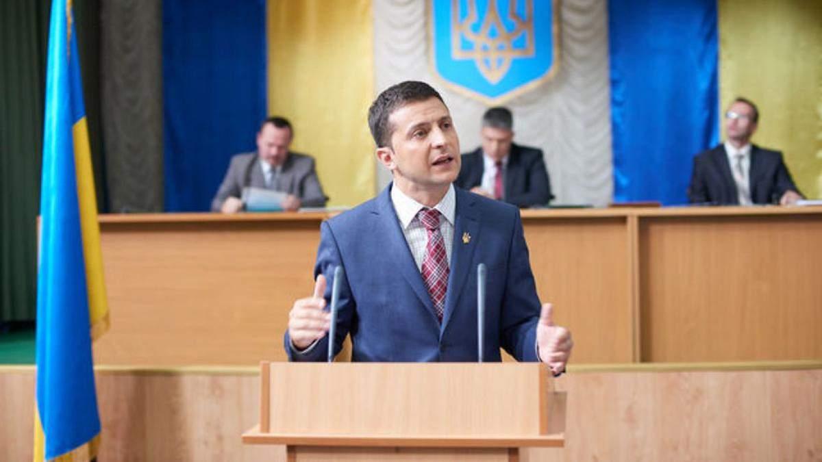 """Сериал """"Слуга народа"""" с президентом Зеленским впервые покажут в России"""