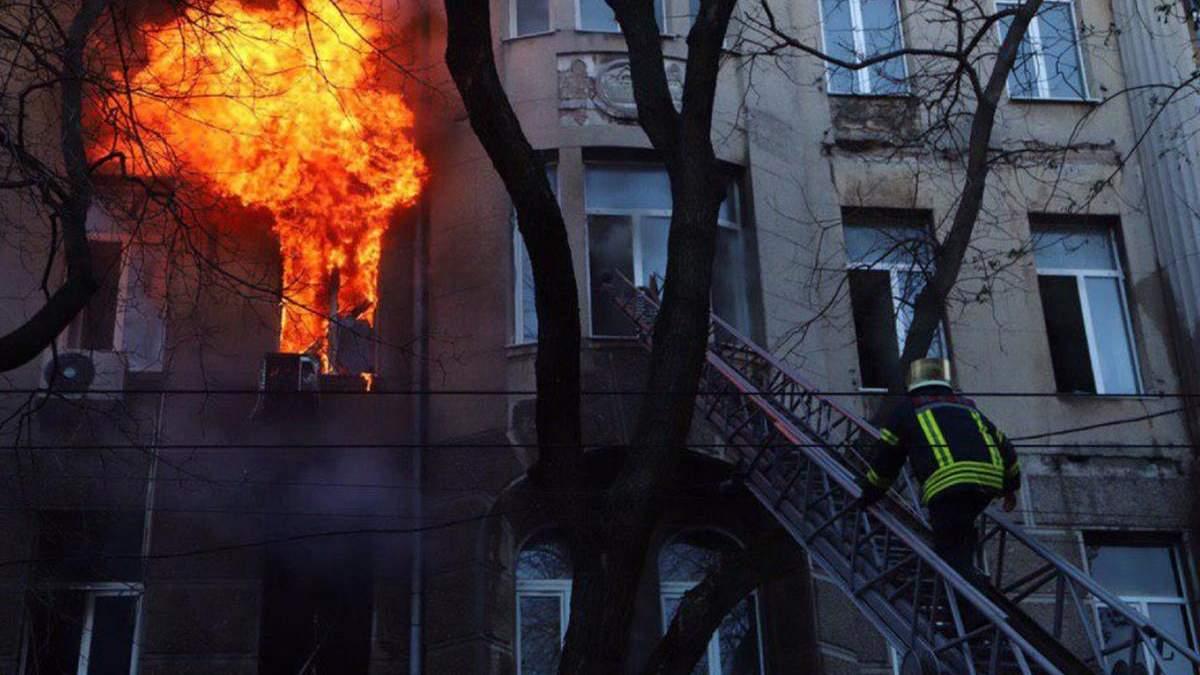 Деталі пожежі в коледжі Одеси на Троїцькій – що з'ясувала поліція