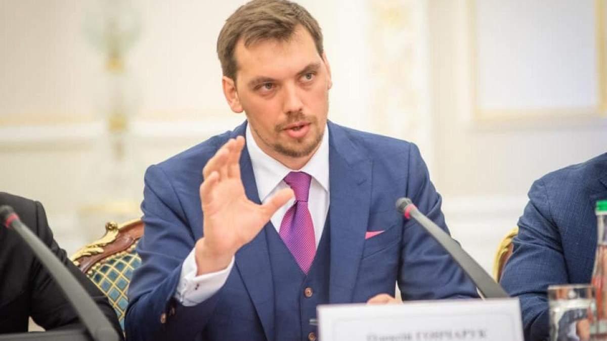 Правительство планирует повысить прожиточный минимум в Украине вдвое, – Гончарук