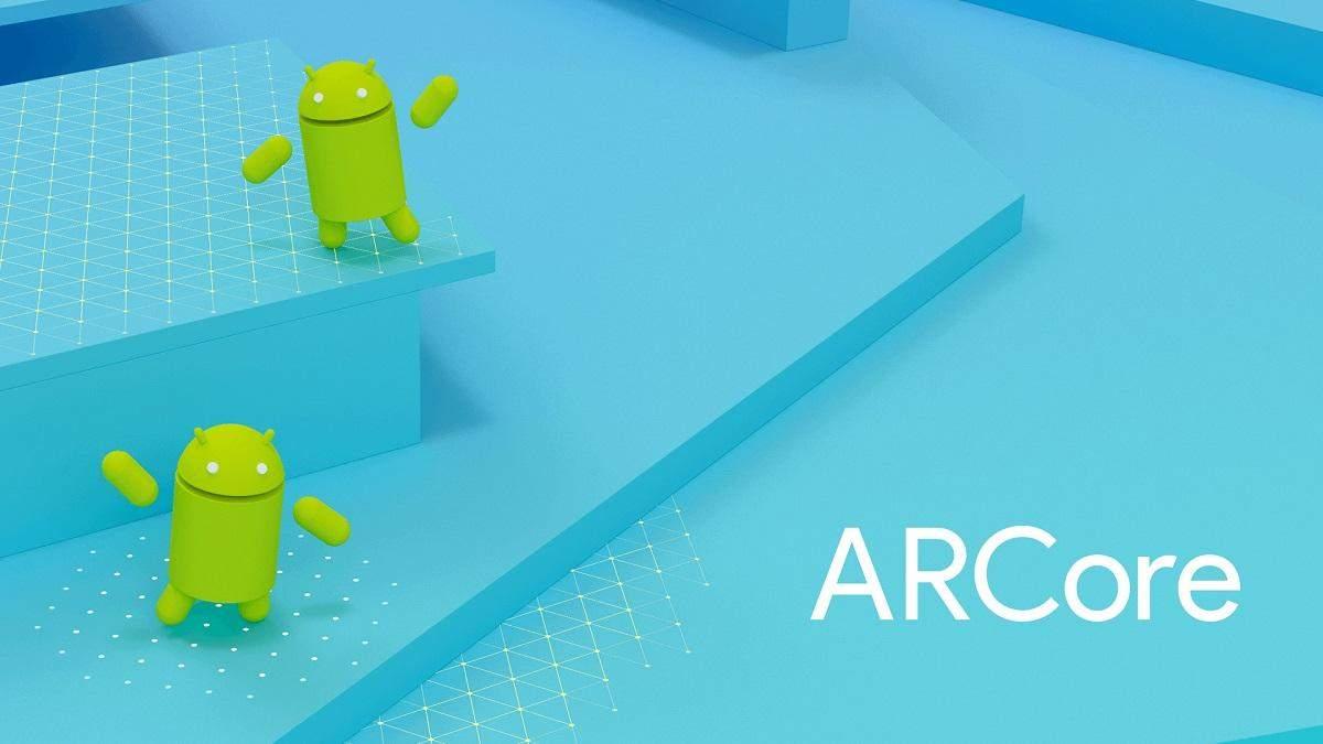 Google применила ARCore для измерения глубины кадра
