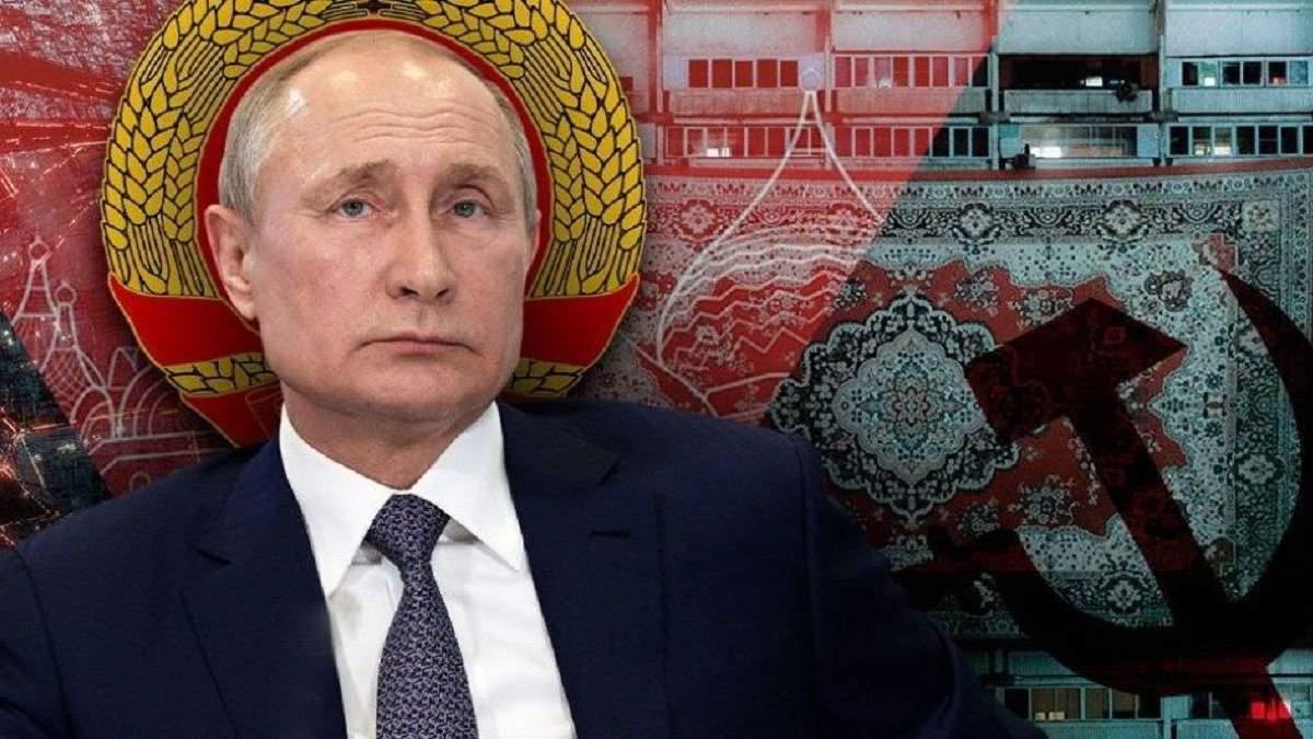 Почему у Кремля не получится СССР-2