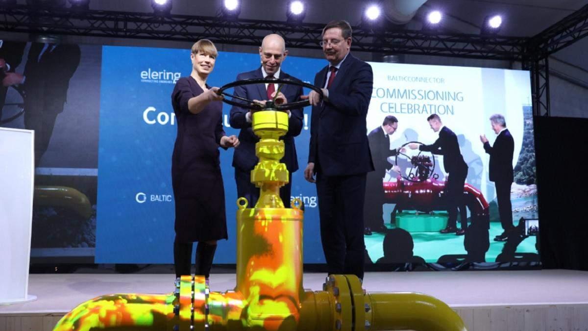 Газова залежність ЄС від Росії зменшиться: Фінляндія та Естонія запустили газопровід