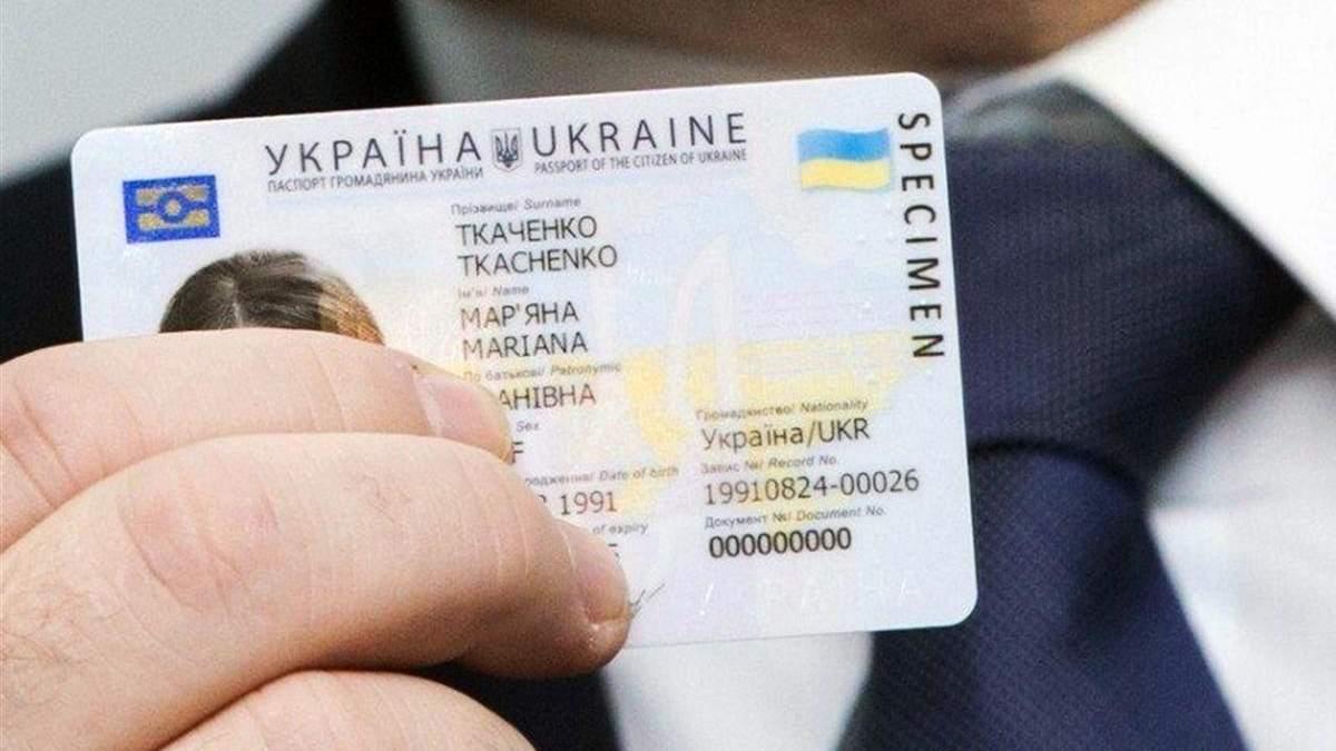 Зеленский подписал закон об оформлении документов для жителей зоны ООС