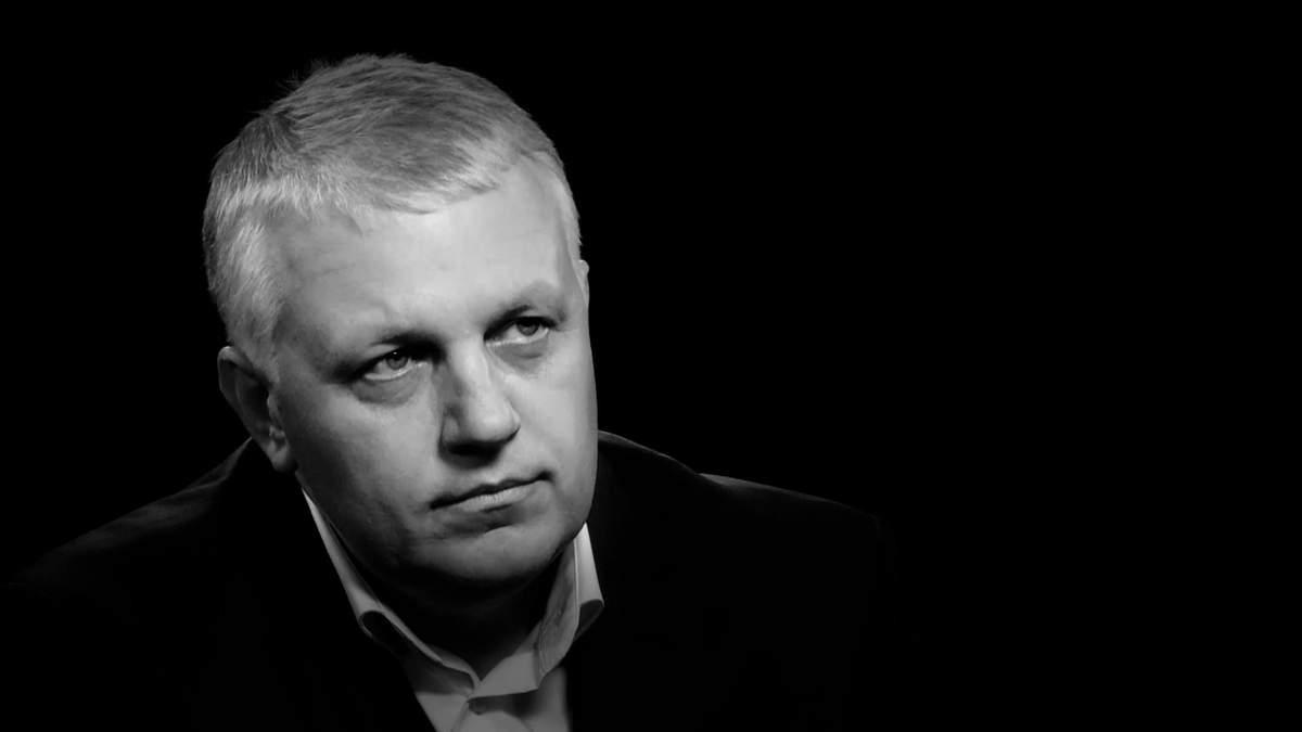 Убийство Павла Шеремета – задержали подозреваемых в убийстве