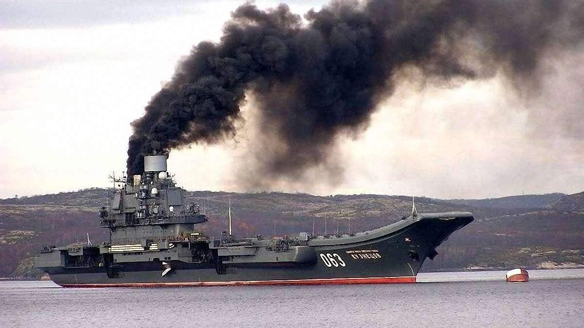 """""""Адмирал Кузнецов"""" медленно, но уверенно плывет на металлолом"""
