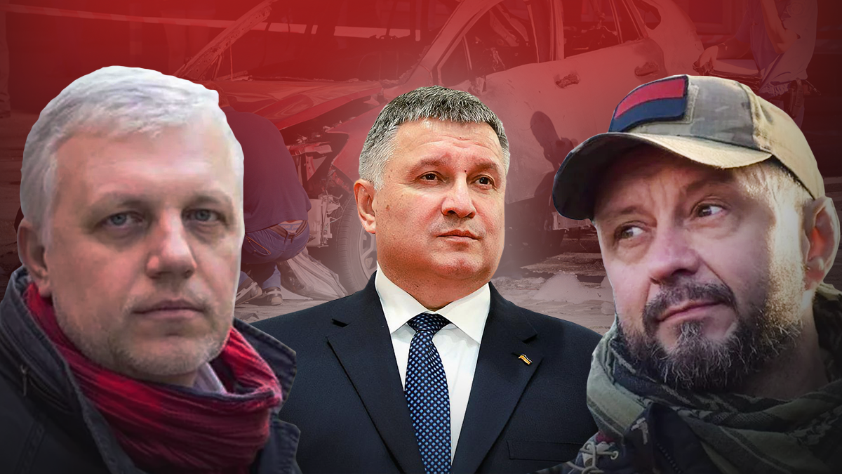 Аваков отчитался о задержании подозреваемых по делу об убийстве Павла Шеремета