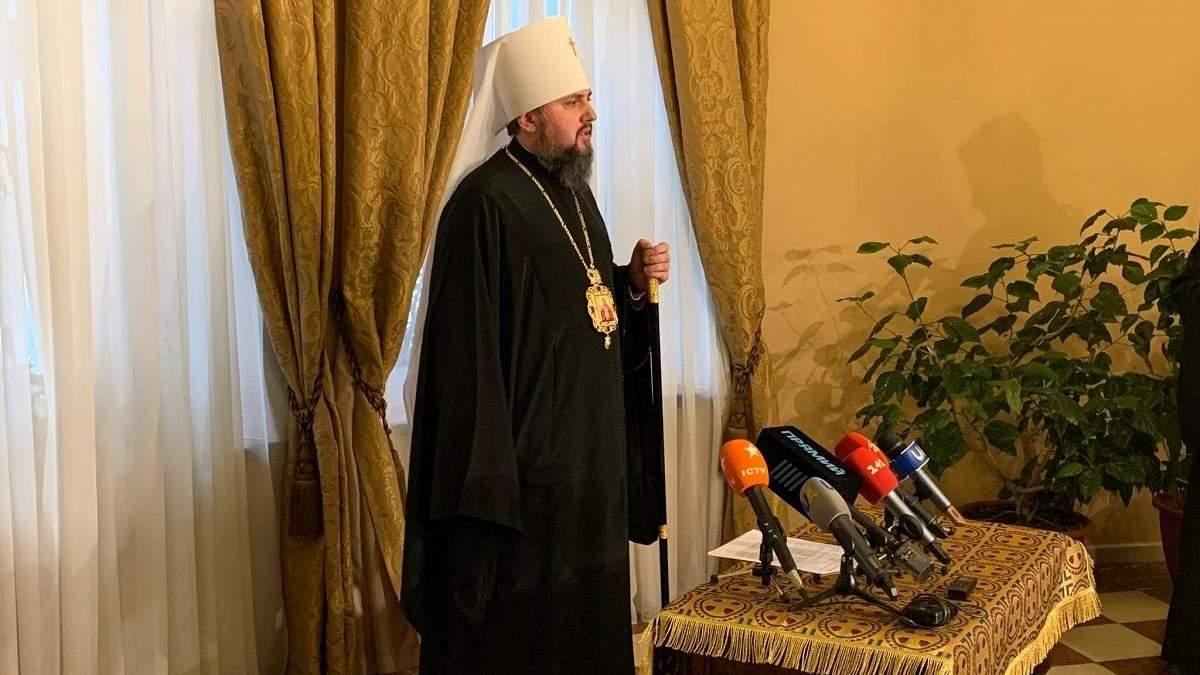 УПЦ та УАПЦ юридично припинили своє існування, – Епіфаній