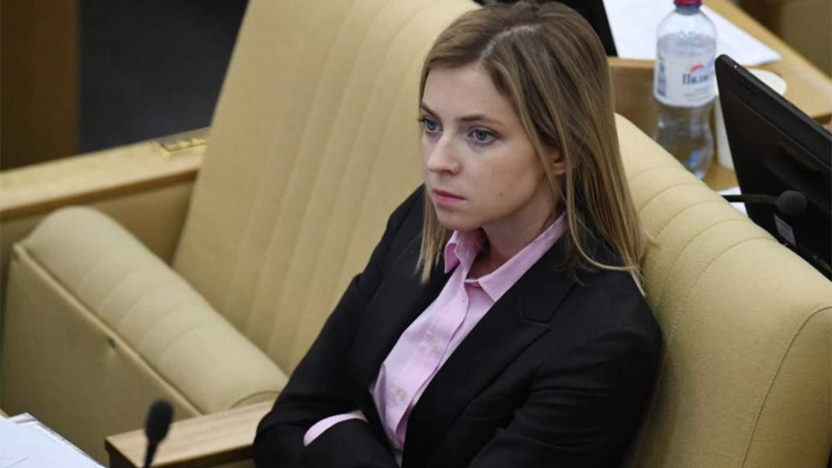 Кого из украинцев приглашают на российские программы: что об этом думает Поклонская