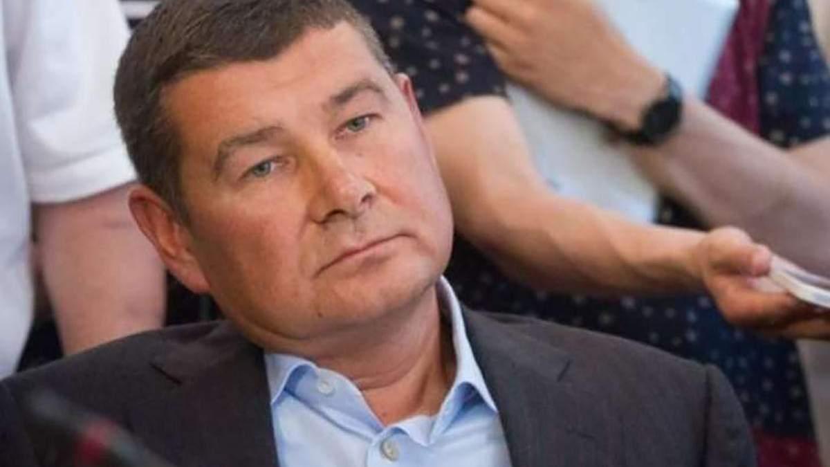 Німецький суд арештував ексдепутата Онищенка: деталі
