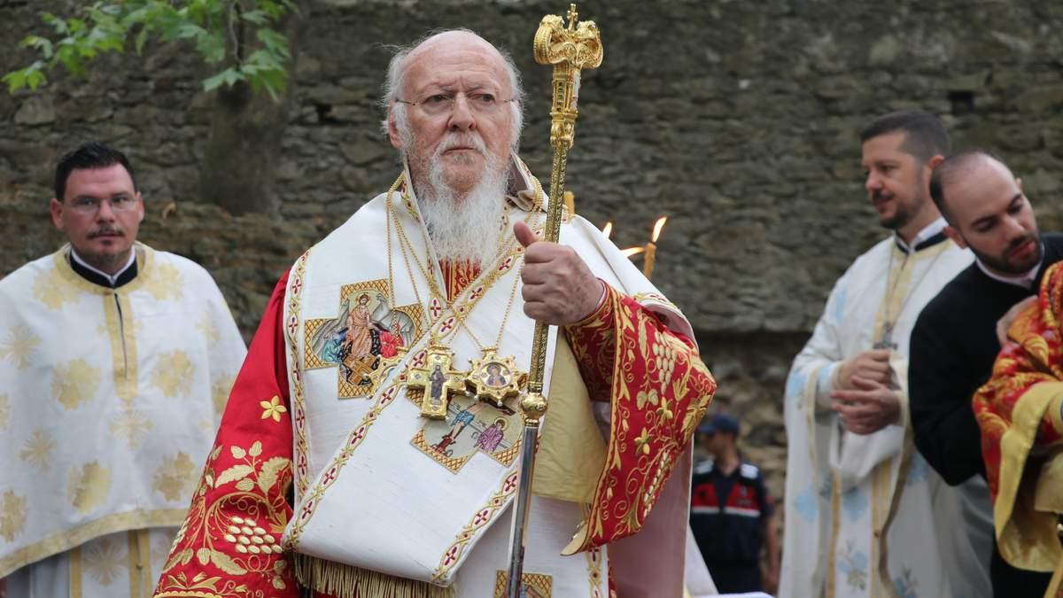 Україну відвідає Вселенський патріарх Варфоломій