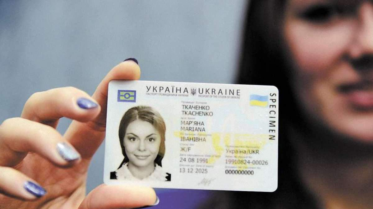 Украинцы смогут путешествовать в Шенгенскую зону с ID-картой