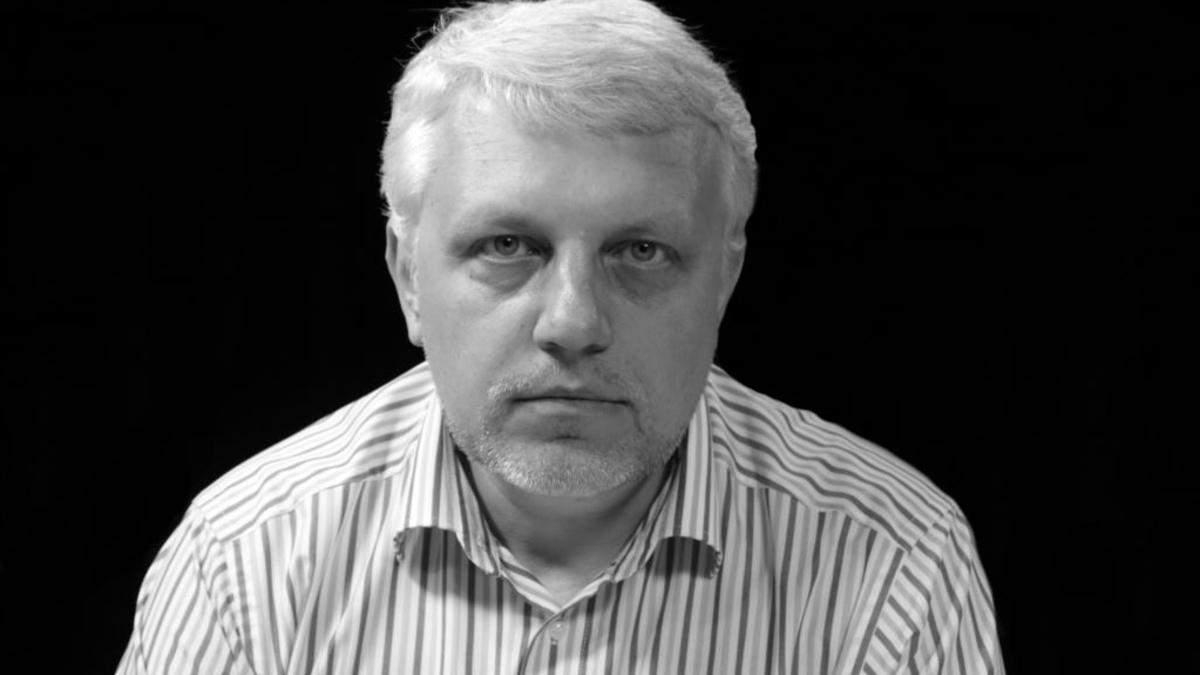 Зачем убили Шеремета – версии следствия убийства журналиста