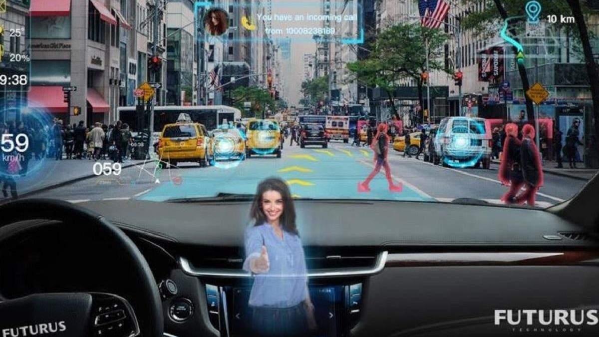 Революційна технологія перетворює лобове скло автомобіля в дисплей доповненої реальності