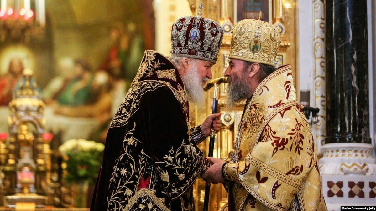 Верховний суд дозволив Українській православній церкві, яка перебуває у єдності з Московським патріархатом, зберегти свою назву.