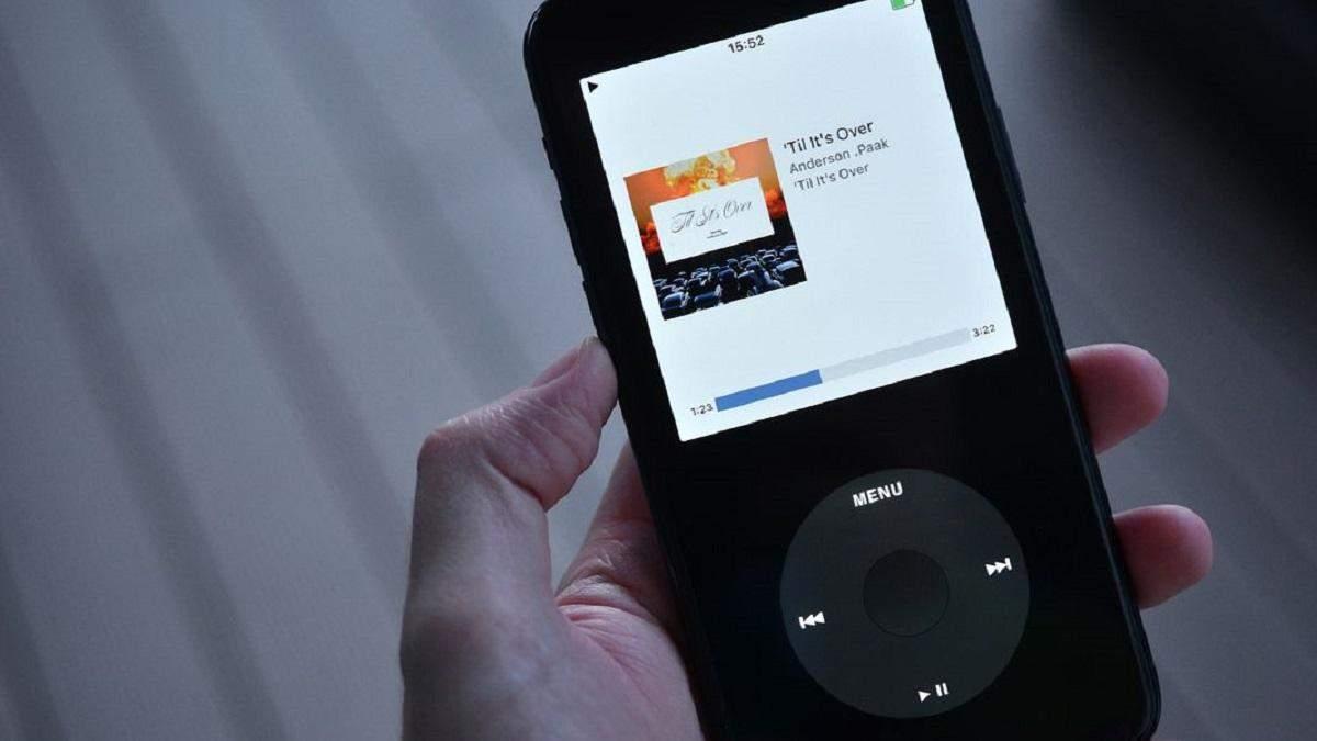 Погралися і досить: Apple видалила з App Store додаток, який перетворював iPhone на iPod