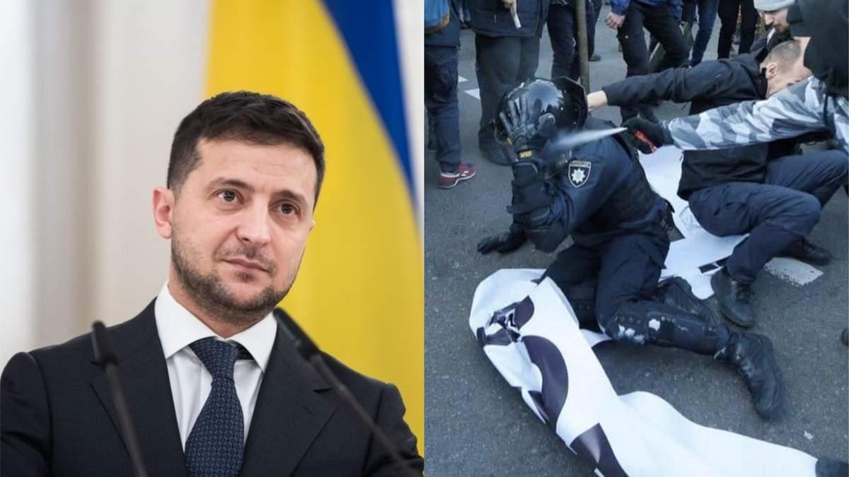 Зеленский отреагировал на столкновения под Верховной Радой