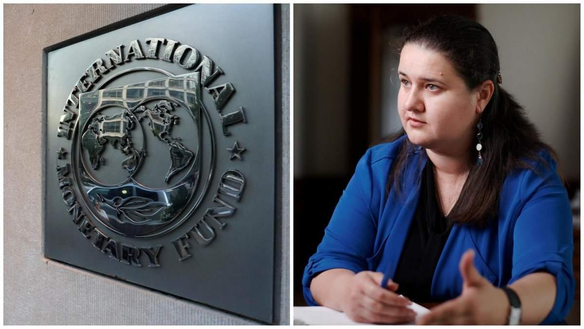 Нова програма співпраці з МВФ буде останньою для України, – Маркарова