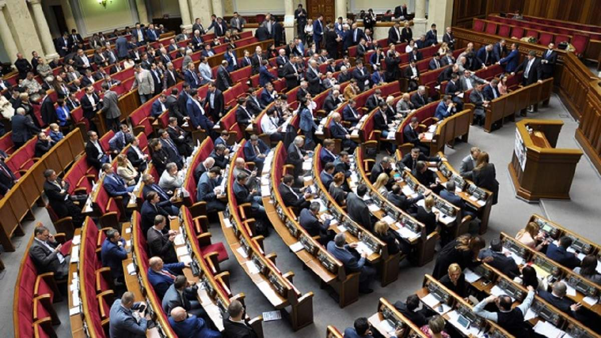 На забезпечення роботи Верховної Ради у 2019 році Україна витратила майже 3 мільярди гривень