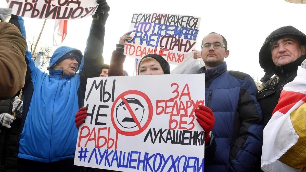 Интеграция Беларуси и России 2019 - задержали организатора протестов