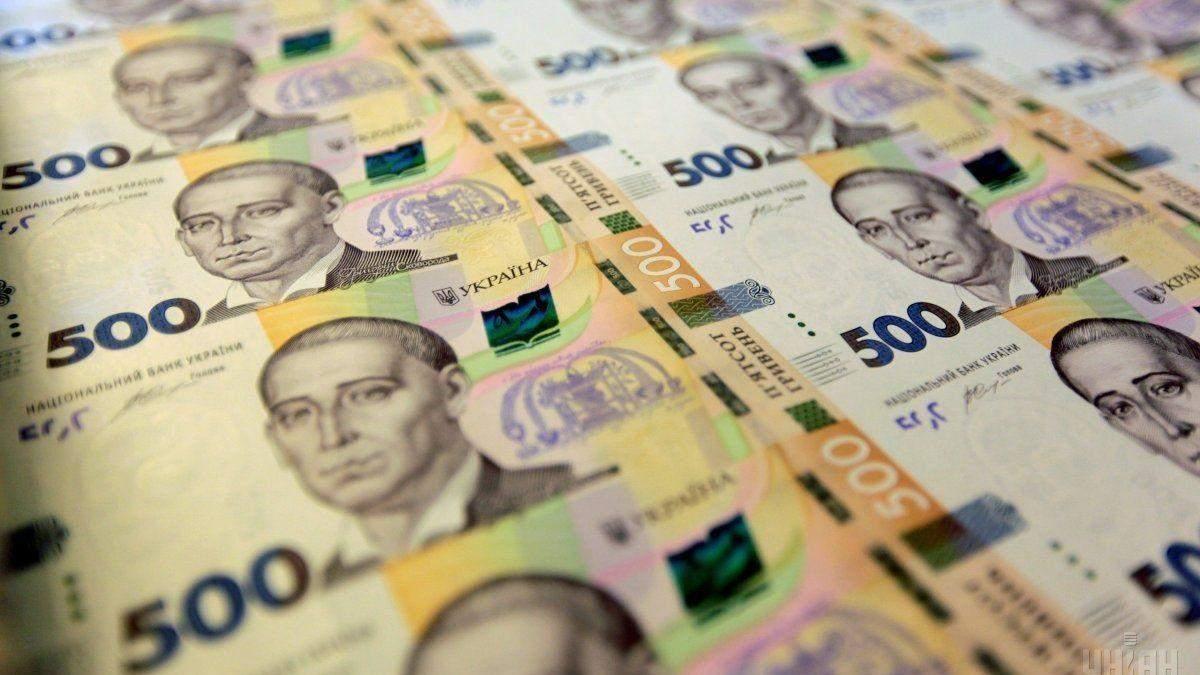 Киевская IТ-компания присвоила 20 миллионов гривен