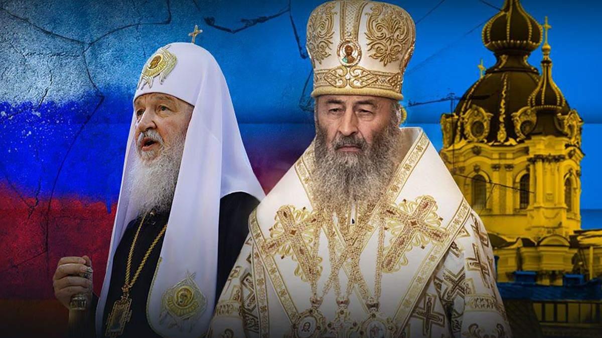 В УПЦ МП розкритикували релігійне законодавство України - 24 Канал