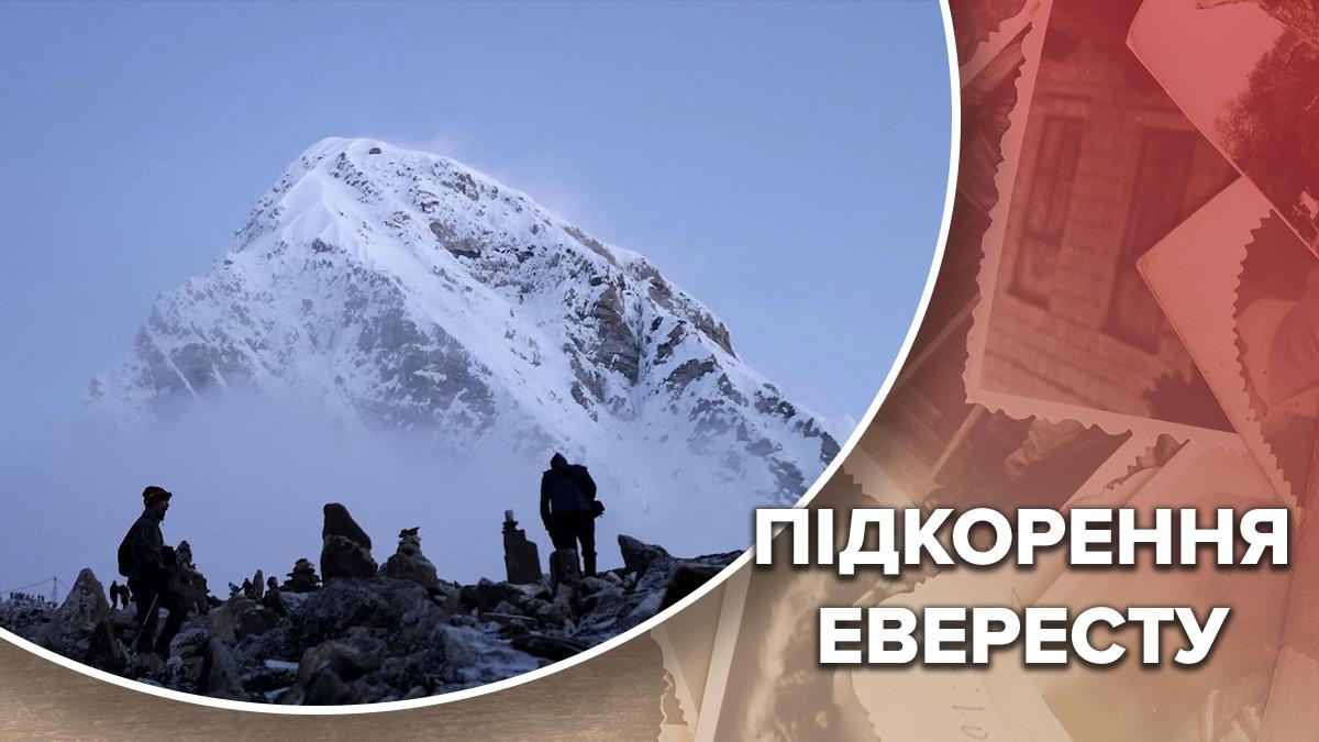 Покорить Эверест и не погибнуть: потрясающие факты о первом восхождении на вершину