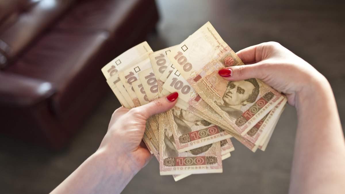 Українська зарплата все ще одна з найнижчих в Європі