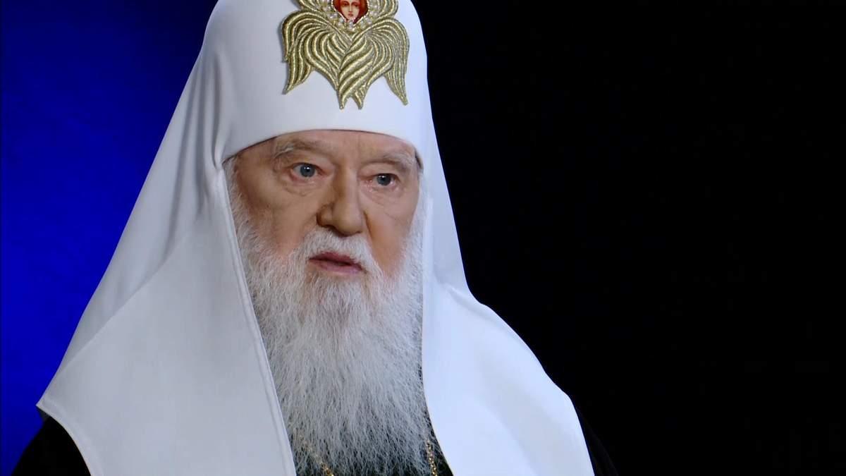 Разделил и подчинился другому патриархату, – Филарет обвинил Епифания в расколе церкви